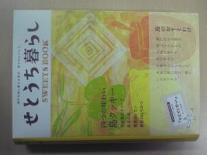 honhako2.jpg