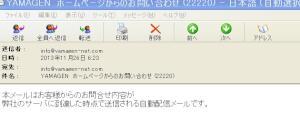 2013y11m26d_074016609.jpg