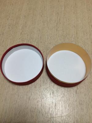 円形貼り箱1 (1).jpg