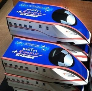 思わず買ってしまった新幹線N700系の箱