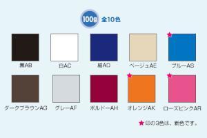 basic_s01color.jpg