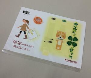 紙袋を閉じるパーツ TojiToji ®の使い方動画