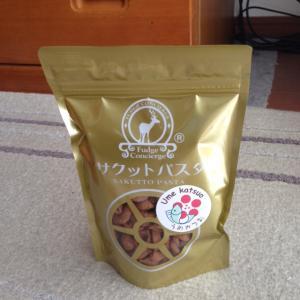 地元の奈良で人気のお菓子