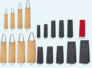 ワイン用紙袋