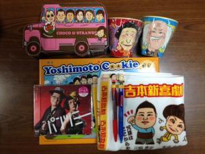 http://www.yamagen-net.com/media/IMG_1005.JPG