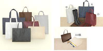 最近ご相談の多い不織布バッグ。