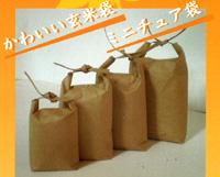 米袋 ビニール