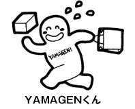yamagenkun