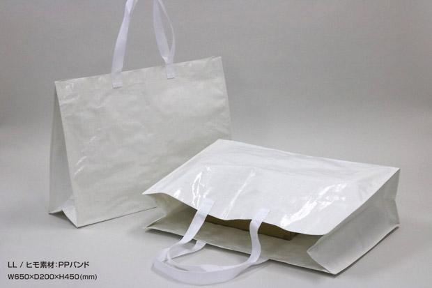 レジャーシート素材で作ったクロスレジャーバッグ