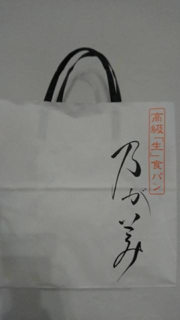 高級 紙袋