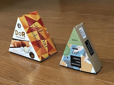 三角形のパッケージ