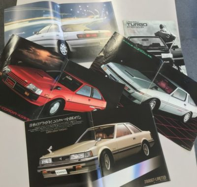 昔の自動車カタログ