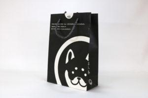 紙袋フルオーダー【006】片艶晒クラフトの詳細はこちら