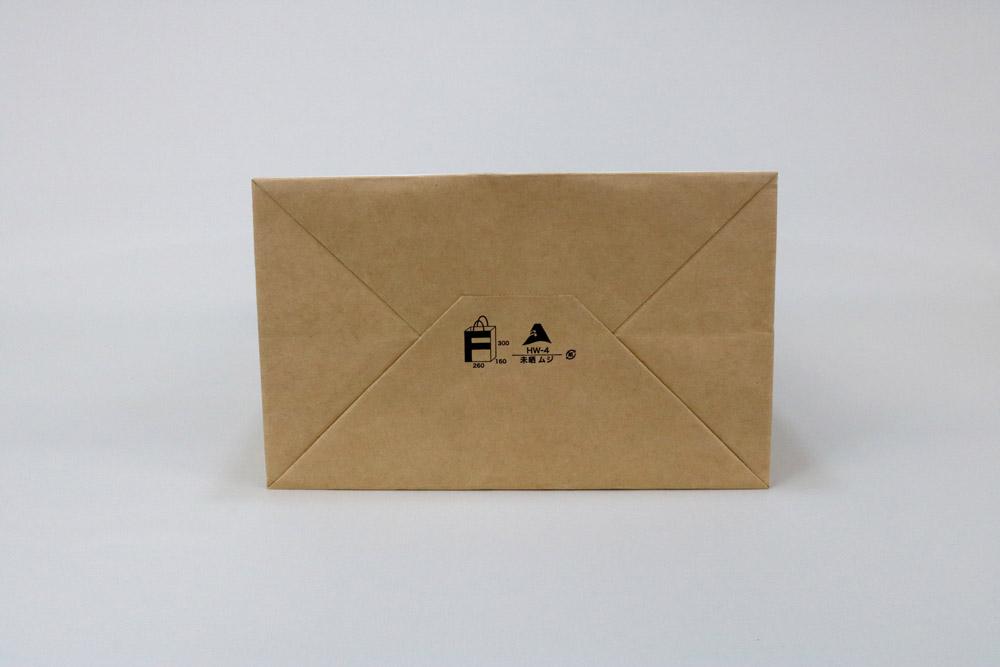未晒クラフト(茶)自動手付丸紐、シルク印刷1色のセミオーダー紙袋の底面画像