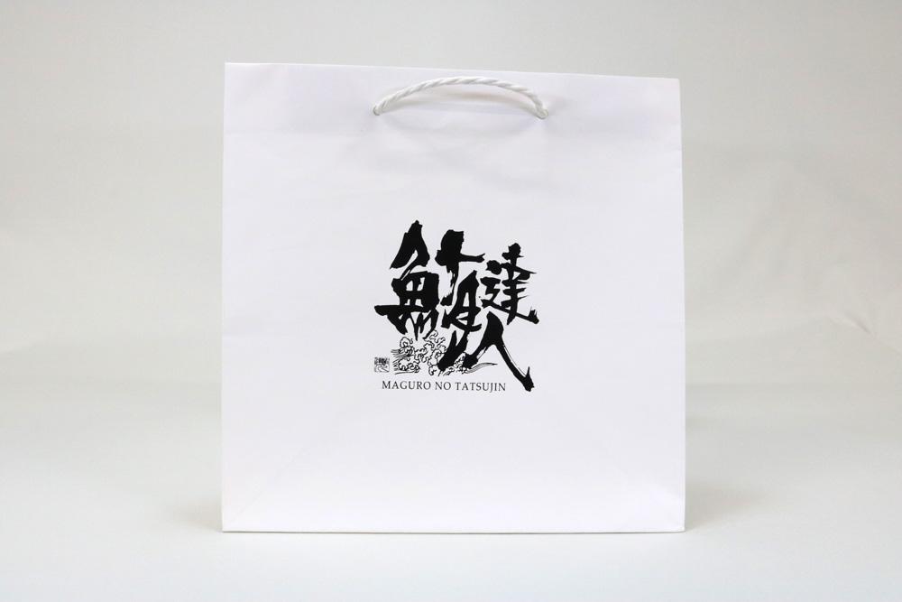 晒クラフト(白)表面加工なしマチの広いタイプ、シルク1色印刷の別注名入れ紙袋の正面画像