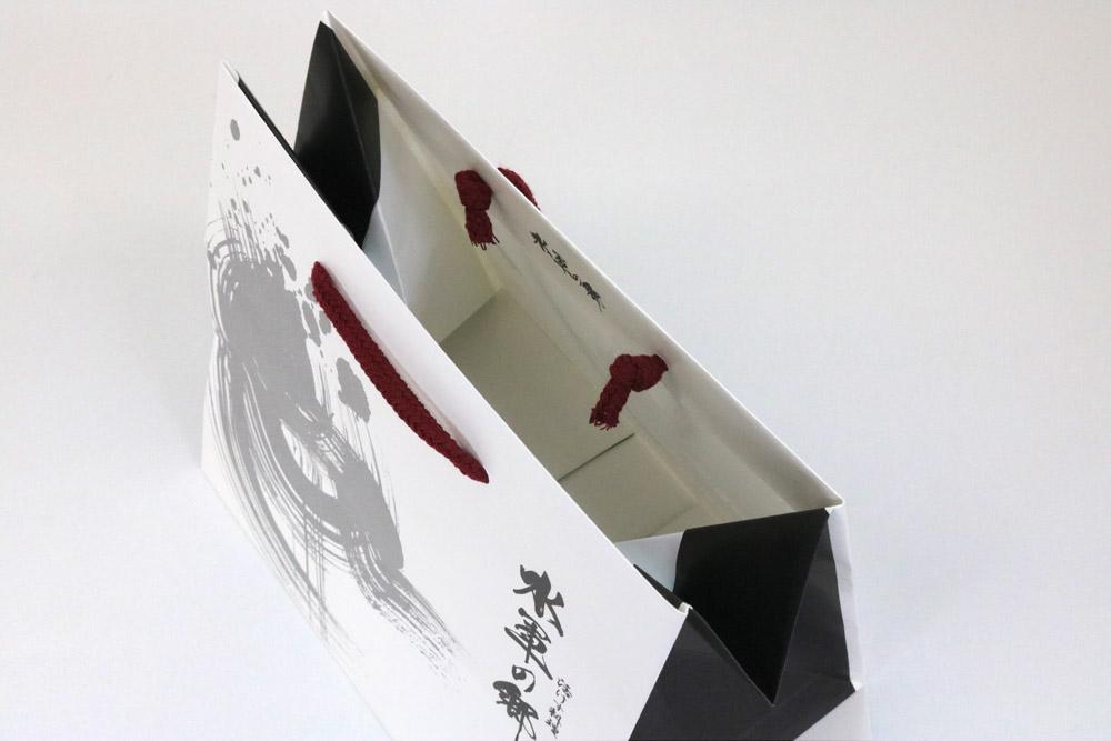 片艶クラフト(白)表面加工なし、オフセット1色印刷(アミあり)の別注紙袋の入れ口画像