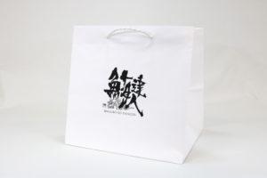 紙袋セミオーダー【004】晒クラフトの詳細はこちら