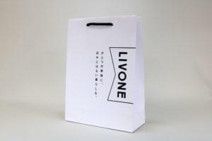 紙袋フルオーダー【017】コート紙+マットPPの詳細はこちら
