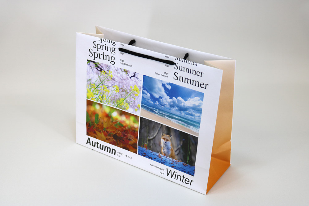 晒クラフト120g/㎡表面加工無し、オンデマンド印刷カラー4色の別注紙袋