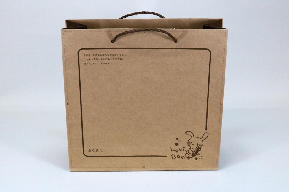 未晒クラフト120g/㎡表面加工なし、オフセット印刷1色の別注紙袋の正面画像