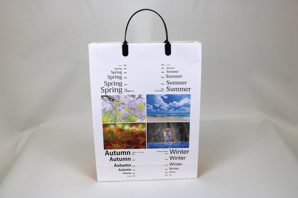 片艶クラフト120g/㎡表面OPニス加工、オンデマンド印刷カラー4色の別注紙袋の正面画像
