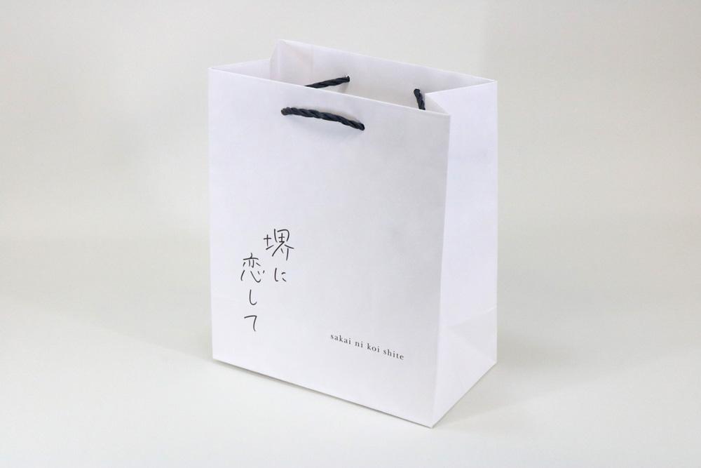 晒クラフト120g/㎡表面加工なし、底ボール紙なし、オフセット印刷1色の別注紙袋