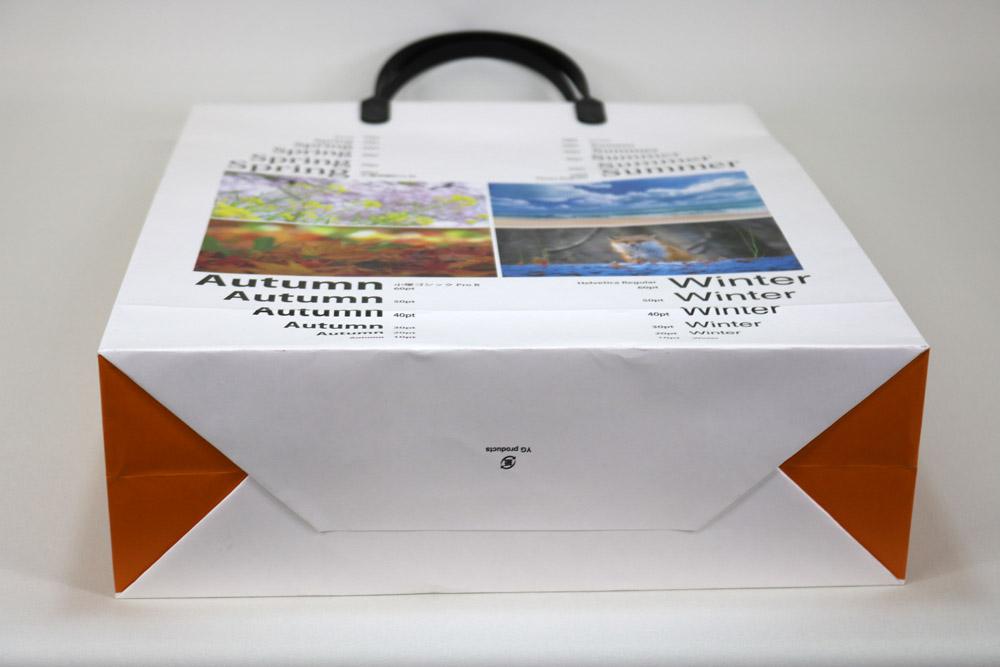 片艶クラフト120g/㎡表面OPニス加工、オンデマンド印刷カラー4色の別注紙袋の底面画像