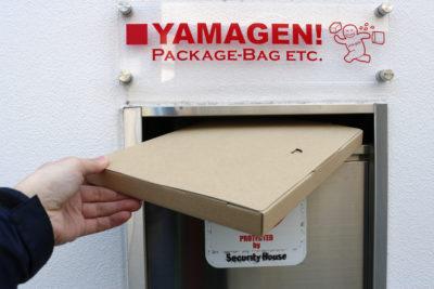 メール便BOX(ネコポス&クリックポスト対応サイズ)