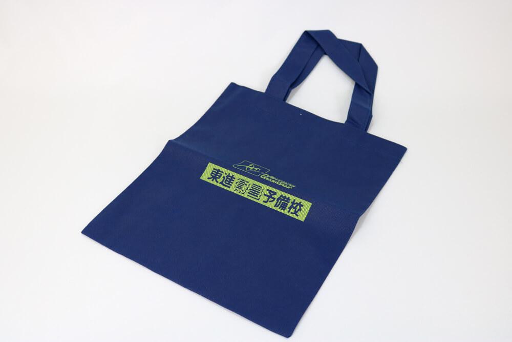 PP不織布のシルク印刷 片面1色のセミオーダー不織布バッグ