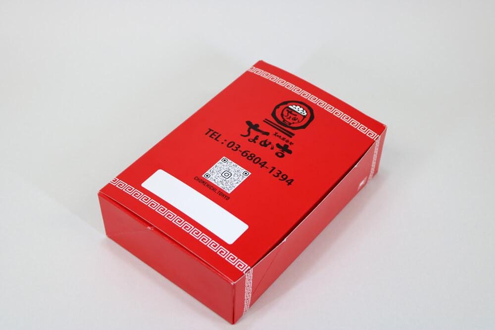 カードBのオフセット印刷2色の組立て紙箱