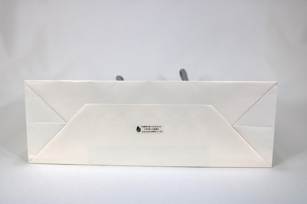 kome-kami素材、片面1カ所箔押しのセミオーダー紙袋の底面画像