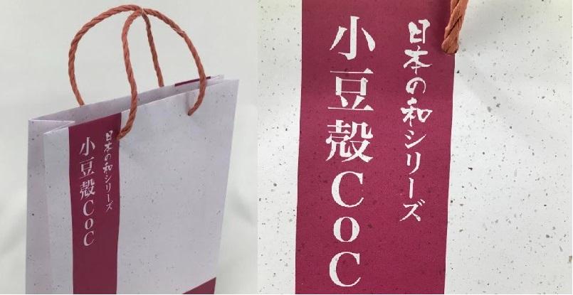 小豆殻CoC手提げ紙袋